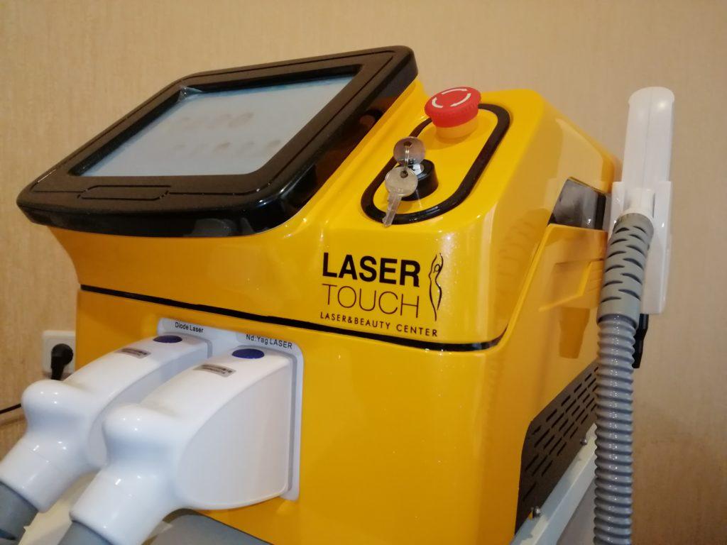 оборудование лазерлюкс
